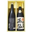 名入れのお酒 名入れ 日本酒 久保田 純米大吟醸 越路吹雪大吟醸 名前入れ1800ml×2本ギフトセット送料無料 世界で一つだけの贈り物! 令和