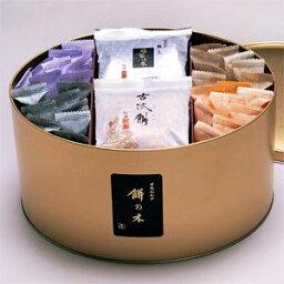 おかき 餅の木【日光/おかき/せんべい/煎餅】