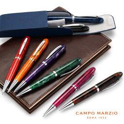 カンポマルツィオ ボールペン 【イタリアブランド】 ボールペン 油性 セルロイド 高級 ブランド メンズ レディース カンポマルツィオ CAMPO MARZIO ACROPOLIS ボールペン ACR-BP
