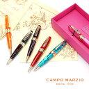 カンポマルツィオ ボールペン 【イタリアブランド】 ボールペン 油性 セルロイド 高級 ブランド カンポマルツィオ CAMPO MARZIO LADY レディ ボールペン LADY-BP