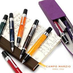 カンポマルツィオ ボールペン ボールペン 油性 セルロイド 高級 ブランド メンズ レディース ギフト プレゼント 直輸入 インポートイタリアブランド箱付き カンポマルツィオ CAMPO MARZIO SIENA SIE-BP
