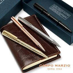 カンポマルツィオ ボールペン カンポマルツィオ CAMPO MARZIO TESI SLIM ボールペン 油性インク TES-BP