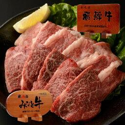 飛騨牛 送料無料 黒毛和牛 飛騨牛上カルビ みなと牛 赤身 牛ロース 焼肉用 バーベキュー 5-7人前 合計2kg 500g×4パック