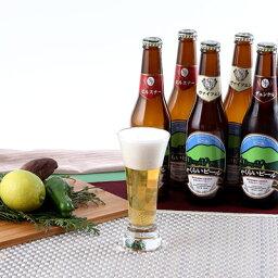 輸入ビールギフトセット ビール ビール 国際ビール大賞2004で金賞受賞 やくらいビール6本入りギフトセット