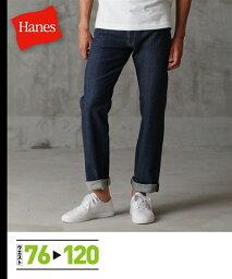 ヘインズ ヘインズ 大きいサイズ カジュアル メンズ ストレッチ5ポケットジーンズ(股下84cm) パンツ ダークブルー/ブラック/ライトブルー 100〜97 ニッセン