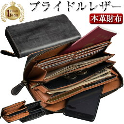c6070968a2b0 コードバン 財布(メンズ) 【ランキング1位受賞!】長財布 メンズ