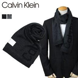 カルバンクライン 【最大1000円OFFクーポン】 Calvin Klein マフラー メンズ カルバンクライン CK ビジネス カジュアル HKC73605