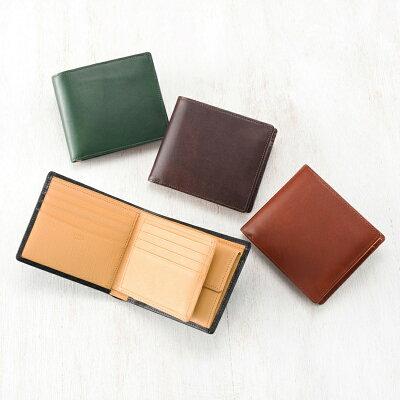 財布 メンズ CYPRIS キプリス 二つ折り財布 ベロ 小銭入れ付き 札入 シラサギレザー 送料無料 ラッピング無料 日本製