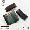 キプリス キーケース メンズ キプリス CYPRIS キーケース メンズ ボックスカーフ 〜ポトフィール〜 4451 本革 日本製 ブランド