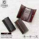 キプリス キーケース メンズ キプリス CYPRIS キーケース メンズ ブライドルレザー & ルーガショルダー 6275 本革 日本製 ブランド