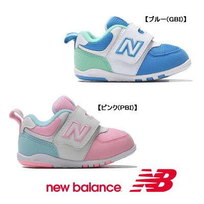 new balance(ニューバランス) FS574マジックテープファーストベビーシューズ 【靴】