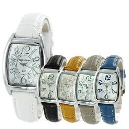 ミッシェルジョルダン 【選べる5カラー】ミッシェルジョルダン 時計 レディース 腕時計 ソーラー トノー型 天然ダイヤモンド クロコ型押し牛革 レザー アンティーク感 SL-2000 時計 誕生日 お祝い ギフト