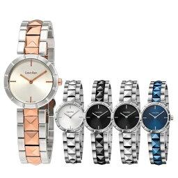 カルバンクライン 腕時計(レディース) 【選べる5モデル】CALVIN KLEIN カルバンクライン CK 時計 レディース スイス製 腕時計 EDGE エッジ 2針 2トーン 3D ピラミッドデザイン ブレスレット K5T33 時計 誕生日 お祝い ギフト