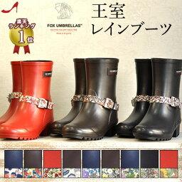 フォックスアンブレラズ フォックスアンブレラ レインブーツ ショート リバティー コラボ Fox umbrellas x Liberty ブーティ リバティ 赤 レッド ネイビー 紺 ブラウン 茶 長靴 日本製 小さい サイズ 22cm
