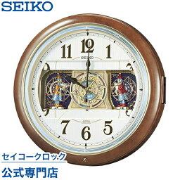 からくり時計 SEIKOギフト包装無料 セイコークロック SEIKO 掛け時計 壁掛け からくり時計 電波時計 RE559H セイコー掛け時計 セイコー電波時計 スイープ 静か 音がしない メロディ 音量調節 スワロフスキー あす楽対応 送料無料【ギフト】 母の日