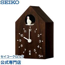鳩時計 SEIKOギフト包装無料 セイコークロック ピクシス かっこう時計 掛け時計 壁掛け 置き時計 NA609B セイコー掛け時計 セイコー置き時計 おしゃれ 送料無料【あす楽対応】【ギフト】