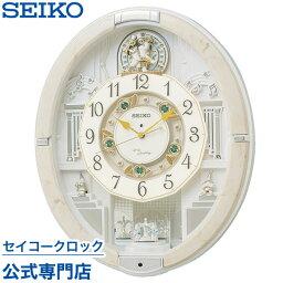 からくり時計 SEIKOギフト包装無料 セイコークロック SEIKO 掛け時計 壁掛け からくり時計 電波時計 RE576A セイコー掛け時計 セイコー電波時計 スイープ メロディ 音量調節 スワロフスキー あす楽対応 送料無料【ギフト】