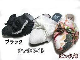 あしながおじさん 【あす楽】byあしながおじさんリボンデザインミュールサンダル【レディース・靴】