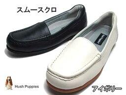 ハッシュパピー 【あす楽】ハッシュパピー Hush Puppies カジュアルモカシンシューズ レディース 靴