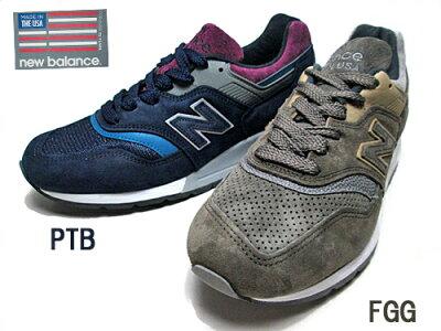 【あす楽】ニューバランス new balance M997 ランニングスタイル スニーカー メンズ 靴