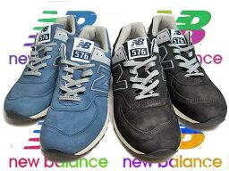 ニューバランス 【あす楽】【送料無料】ニューバランス new balance M576 ランニングスタイル スニーカー【メンズ・靴】