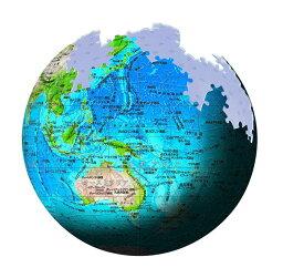 地球儀 立体パズル 3D球体パズル 540ピース KAGAYA 天体パズル ブルーアース2 地球儀 2054-110