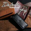 ダコタ ダコタブラックレーベル Dakota black label!キーケース 【マッテオ】 625606 メンズ [通販]【ポイント10倍】【送料無料】 プレゼント ギフト カバン ラッピング【あす楽】