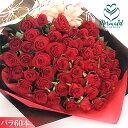 60本の赤いバラ 高級 赤バラ 60本の花束 送料無料 誕生日 女性 送別 歓迎 退職祝い 母 誕生日 父の日 2019 祝い
