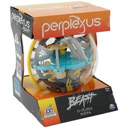 パープレクサス  パープレクサス オリジナル OUTLET品 【外箱に僅かな潰れあり お買い得です 新品未使用】