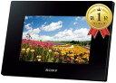 ソニー デジタルフォトフレーム デジタルフォトフレーム S-Frame D720 7.0型 内蔵メモリー2GB ブラック DPF-D720/B(ブラック)