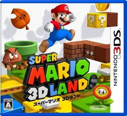スーパーマリオ 3Dランド スーパーマリオ3Dランド - 3DS[CTR-P-AREJ](Nintendo 3DS)