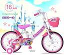 ディズニー プリンセス 16型子供用自転車 MD-08 マイパラス 【送料無料】【smtb-s】【RCP】