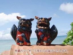 シーサーの置物 シーサー 置物 シーサーの置物[工芸品]一生もののシーサーをお手元に。沖縄の希少なシーサー工房から。赤絵特豆・縁起物・風水・玄関/ギフト/プレゼント[完売御礼・予約販売]