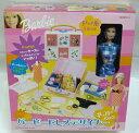 バービー Barbie バービー バービードレスデザイナー ギフトパック 「人形(ブルー)付き」
