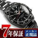 セイコーファイブ 腕時計(メンズ) セイコー セイコー5 SEIKO5 セイコーファイブ メンズ 腕時計 SNKE03K 逆輸入セイコー 自動巻き メカニカル 機械式 ブラック メタルベルト SNKE03K1 SNKE03KC 正規品 7年保証 メンズ 腕時計 男性用 seiko5 日本未発売 ビジネス