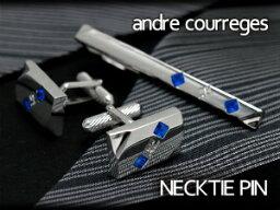クレージュ ネクタイピン 【andre courreges】アンドレ・クレージュ ネクタイピン スワロフスキー シルバー×ブルー ACT4006 【セットではありません】