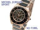ミシェルジョルダン 【MICHEL JURDAIN】ミッシェルジョルダン レディース腕時計 MJ-7100-PGL【送料無料】【ネコポス不可】