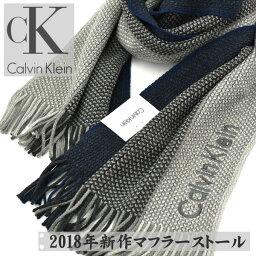 カルバンクライン 【ネコポス配送で送料無料】 Calvin Klein カルバンクライン メンズマフラー ネイビー CK-83406-411-NV 【有料ラッピング不可】