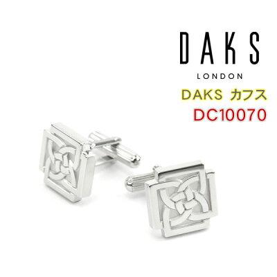 【DAKS】ダックス カフス 専用ボックス付き ロジウムメッキ DC10070