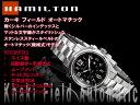 ハミルトン カーキ 腕時計(レディース) ハミルトン HAMILTON カーキ フィールド オート H70365133 腕時計 ネコポス不可【あす楽】