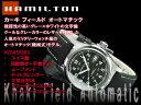 ハミルトン カーキ 腕時計(レディース) ハミルトン HAMILTON カーキ フィールド オート H70455863 腕時計 ネコポス不可【あす楽】