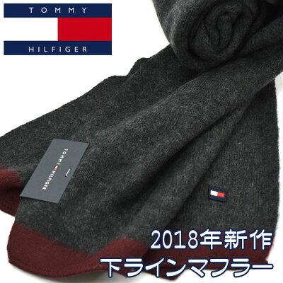 TOMMY HILFIGER トミー ヒルフィガー メンズマフラー 下ライン バーガンディ H8C73610-605-BG