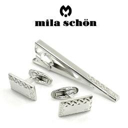ミラショーン(ネクタイピン) 【mila schon】ミラショーン カフス ネクタイピンセット 専用ボックス付き ロジウムメッキ MST5372-MSC10372
