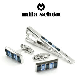 ミラショーン(ネクタイピン) 【mila schon】ミラショーン カフス ネクタイピンセット 専用ボックス付き スワロフスキー MST8333-MSC12333