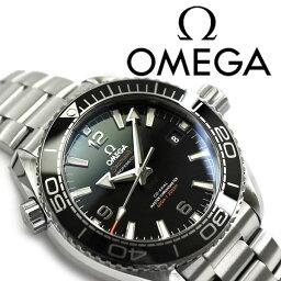 オメガ シーマスター 腕時計(メンズ) OMEGA オメガ シーマスター プラネットオーシャン 600M 自動巻き機械式 メンズ腕時計 ブラックダイアル ステンレスベルト 215.30.44.21.01.001【ネコポス不可】