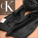 カルバンクライン 【送料無料】Calvin Klein カルバン クライン メンズマフラー チャコール HKC73605-CC