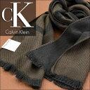 カルバンクライン 【送料無料】Calvin Klein カルバン クライン メンズマフラー ブラウン HKC73621-BR