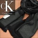カルバンクライン 【送料無料】Calvin Klein カルバン クライン メンズマフラー チャコール HKC73621-CC