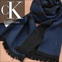 カルバンクライン 【送料無料】Calvin Klein カルバン クライン メンズマフラー ネイビー HKC73621-NV