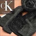 カルバンクライン 【送料無料】Calvin Klein カルバン クライン メンズマフラー ロゴ柄 チャコール HKC73660-CC